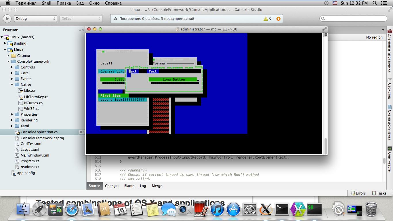 ConsoleFramework-MacOs-Terminal